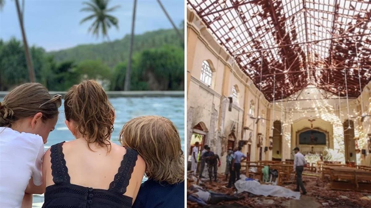 斯里蘭卡連環爆!身價1859億丹麥首富…痛失3子女