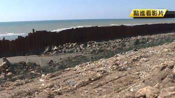 最毒海岸線!9564噸集塵灰堆積 汙染恐流海洋