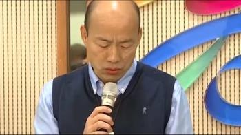 韓國瑜不參加黨內初選 鴻海股價急拉到88元