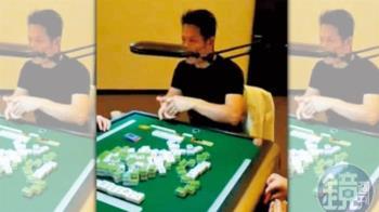 證據曝光!徐乃麟豪宅變賭場 遭控助女密友週轉