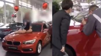 短髮妹狠坐BMW抗議…引擎蓋秒凹陷 店家傻眼報警