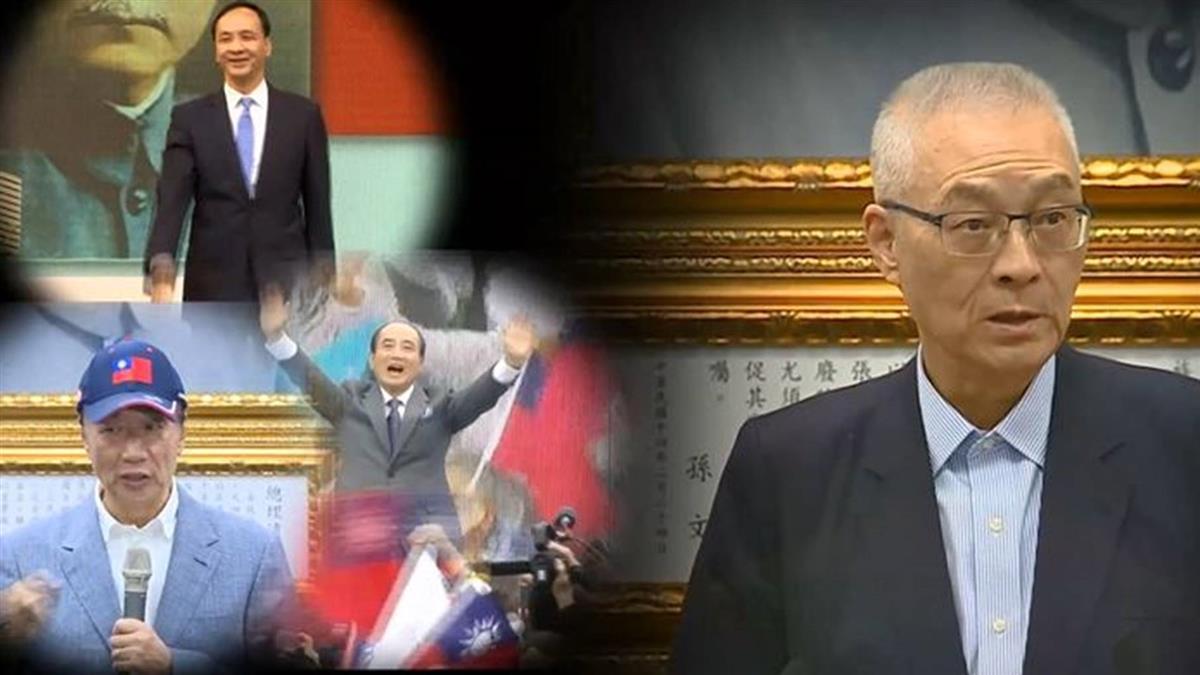 郭宣布選總統 藍議員:韓像是被「夜襲」