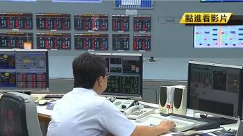 中火自主減發五成 盧秀燕:不影響全國電力供應