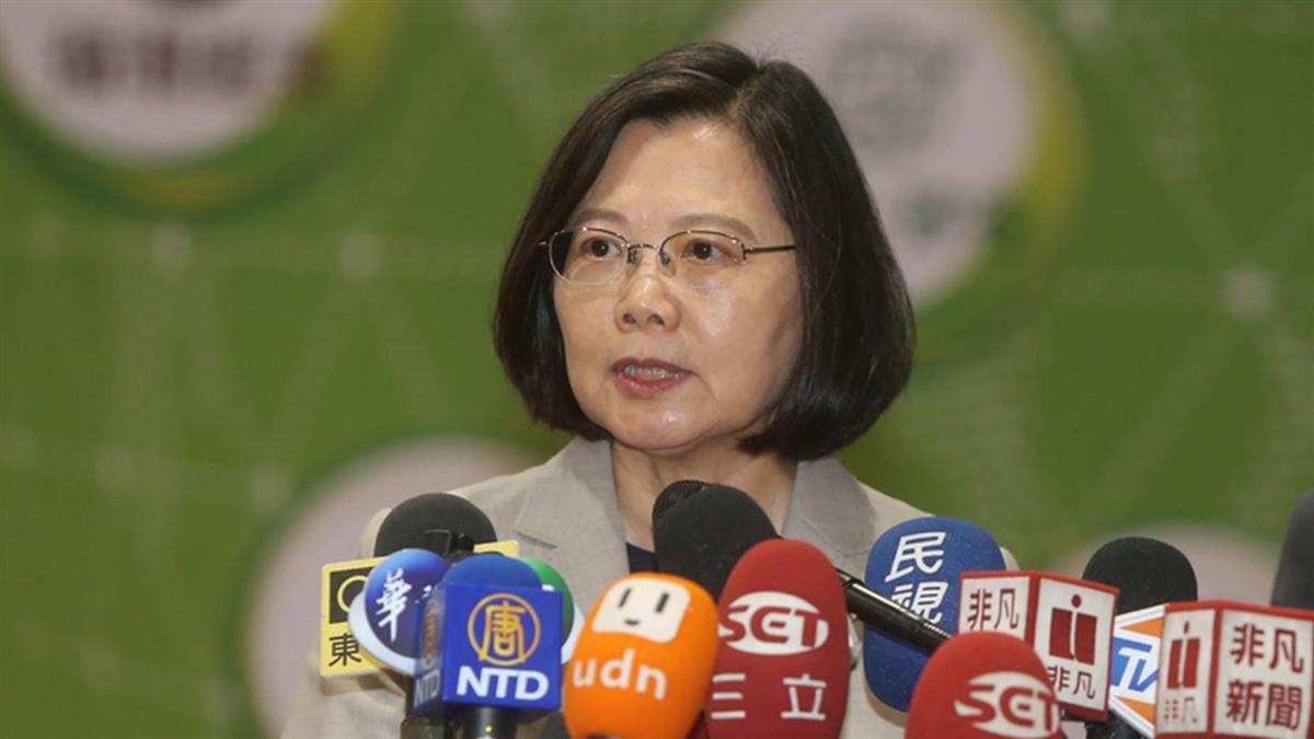 蔡總統:美對台軍售 以實際行動堅定支持台灣