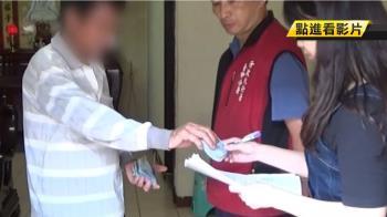 酒駕拒測罰9萬不理 一聽「查封房產」...秒掏錢!