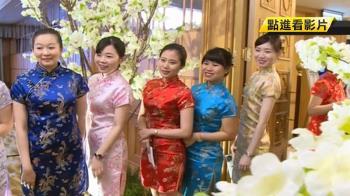爆瓊瑤宴穿旗袍被官員性騷 業者:惡意中傷抹黑