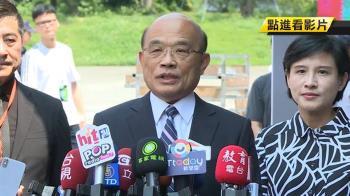 酸韓國瑜忙選總統 蘇貞昌:院會從未見他出席