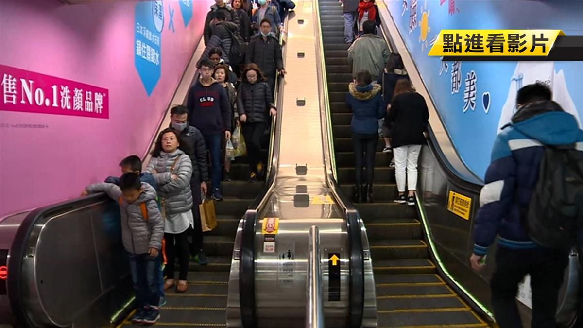 手扶梯靠右站易壞? 北捷:不影響機械壽命