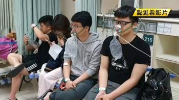 遊台驚魂!無照民宿瓦斯外洩 上海團13人送醫