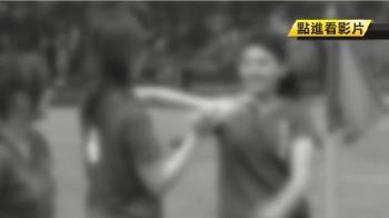 與日男球員梅花座 橄欖球女儲訓隊控遭性騷
