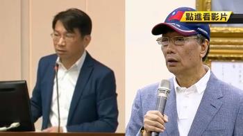 收大陸補助 徐永明質疑郭董:選總統沒問題?