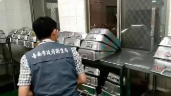 台南大灣高中疑食物中毒 151師生集體嘔吐腹瀉