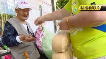 兒臥病10年…106歲爺頂艷陽擺攤賣包子饅頭