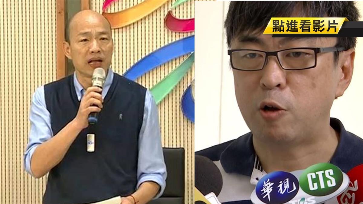 批韓國瑜選總統扭捏作態 段宜康:不像話