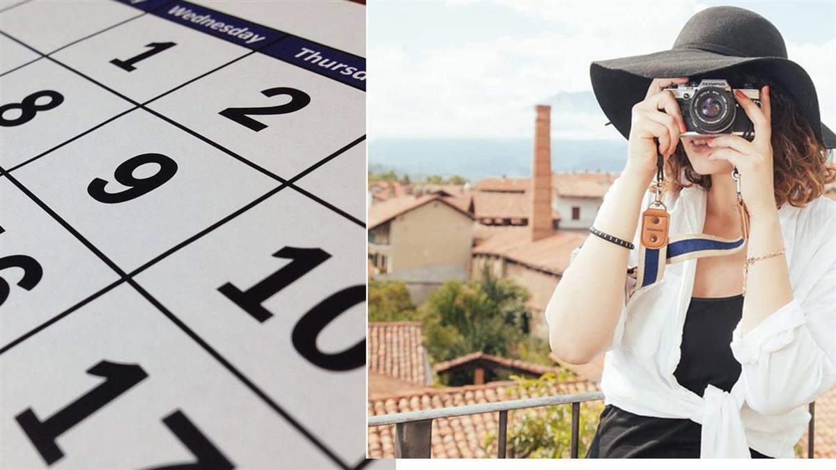 明年春節連假至少7天…補不補班?政院這樣說