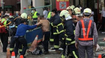 快訊/板橋下水道氣爆!3人炸傷送醫