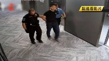 劉強東被捕曝光 手被綁、穿拖鞋遭警押走