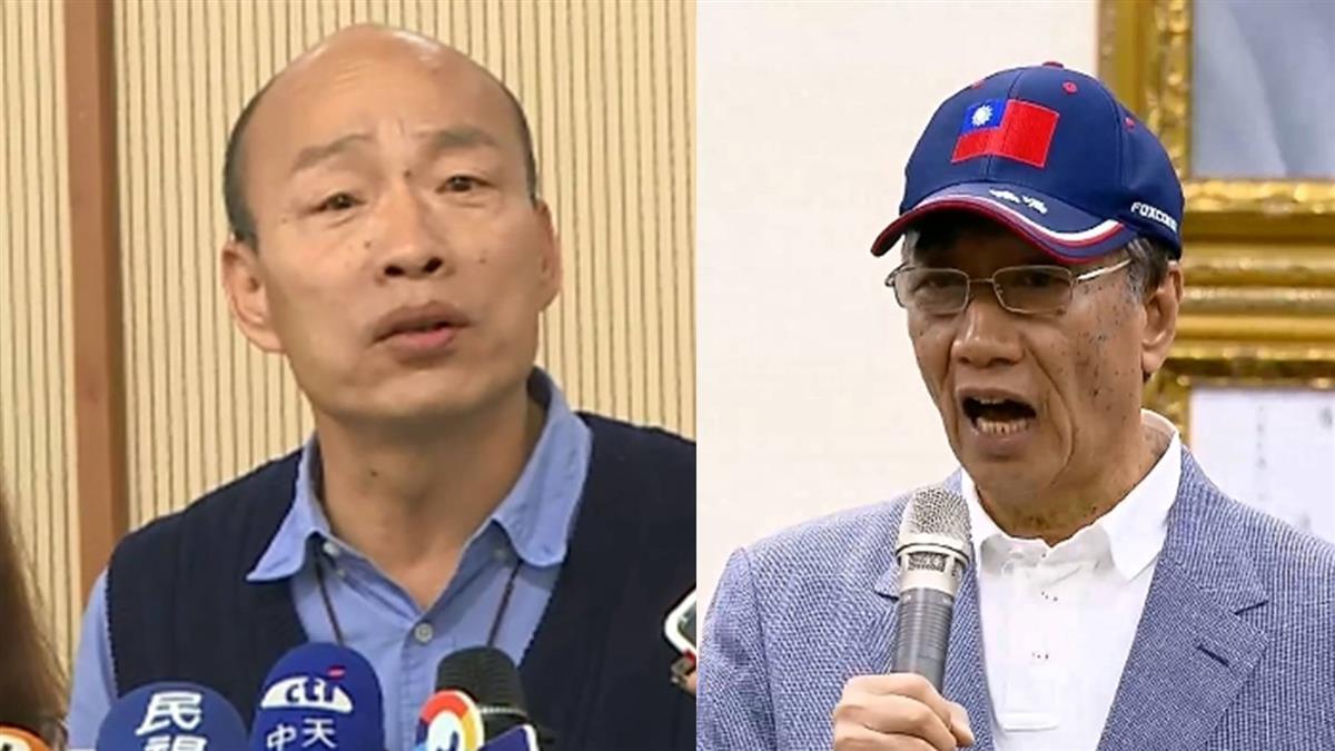 郭台銘、韓國瑜首度交鋒!馬英九圓桌論壇將登場