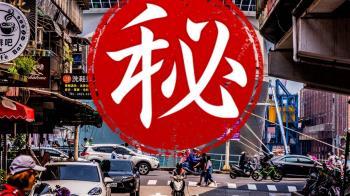 台灣奇景懶人包!連5天懸日最佳卡位時機曝光