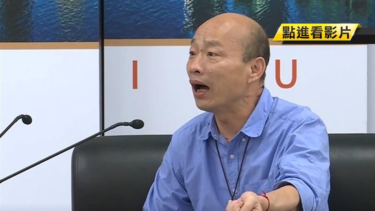 玉山科技協會會韓國瑜 稱「香港運將也盼選總統」