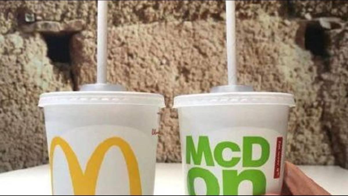 1支要價20萬!4萬人連署要麥當勞恢復塑膠吸管