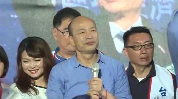韓最新PO文 「怎一個難字了得、再給時間平衡輕重」