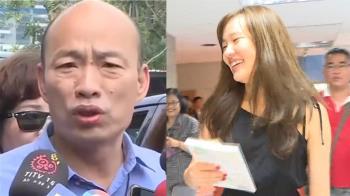 網友嗆殺 對韓冰不利!高市府急報警追查