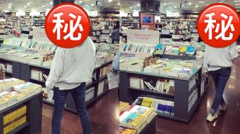 書店捕獲超大咖女神! 零偽裝超像大學生