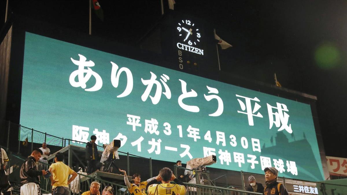 日本凌晨邁入令和新時代  德仁成為新天皇