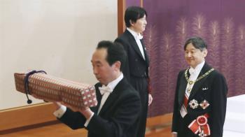 德仁以逾59歲第2高齡即任日皇 日本進入令和