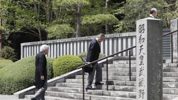 日本令和首日 昭和天皇陵墓發現不明男性遺體