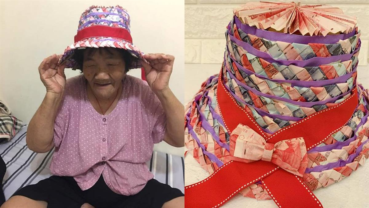 最狂母親節禮物!她做真鈔手工帽 網跪求金額