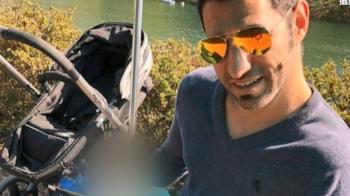 伊拉克女婿涉殺岳父母  主動視訊原因曝光
