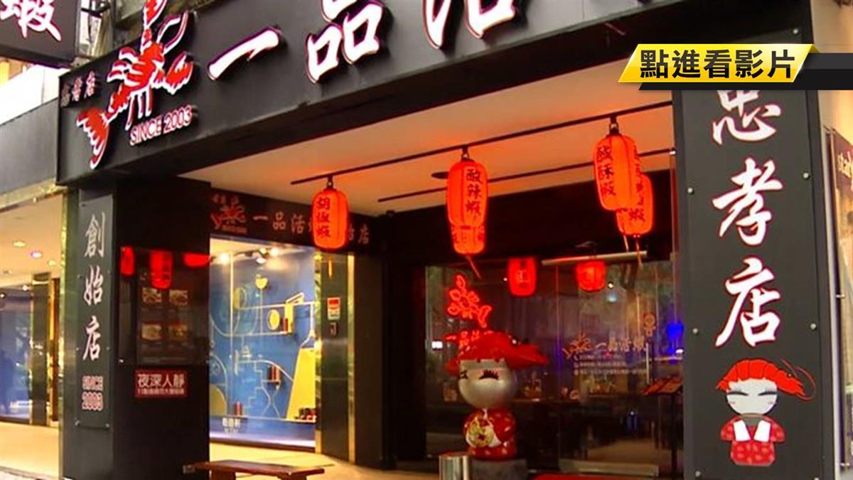 不堪租金飆漲 台北東區名店「板塊移動」