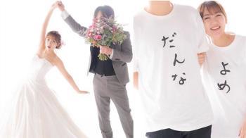 AKB48前偶像高橋南令和婚 牽手大15歲新貴