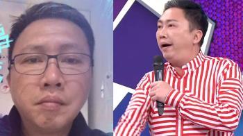 錄影遭控3禁忌 趙正平爆氣:我離開演藝圈