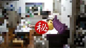 監視器驚見妹XX姿勢!網暴動:缺妹婿嗎