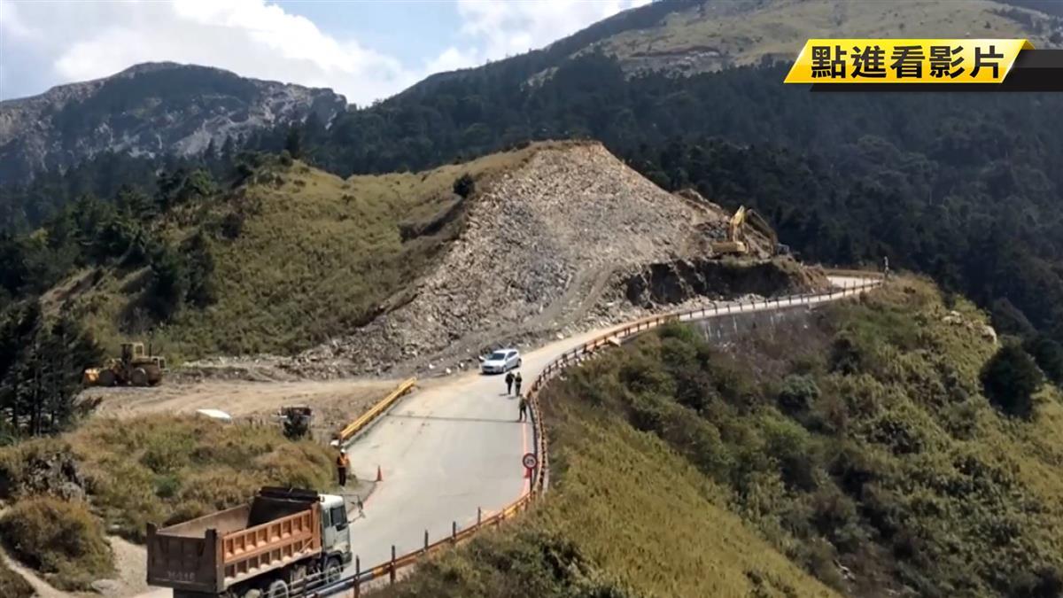 破壞台灣屋脊?合歡北峰山坡被挖「禿頭」