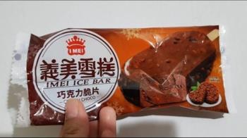 懷舊新滋味!巧克力脆片變雪糕 網敲碗:出桶裝