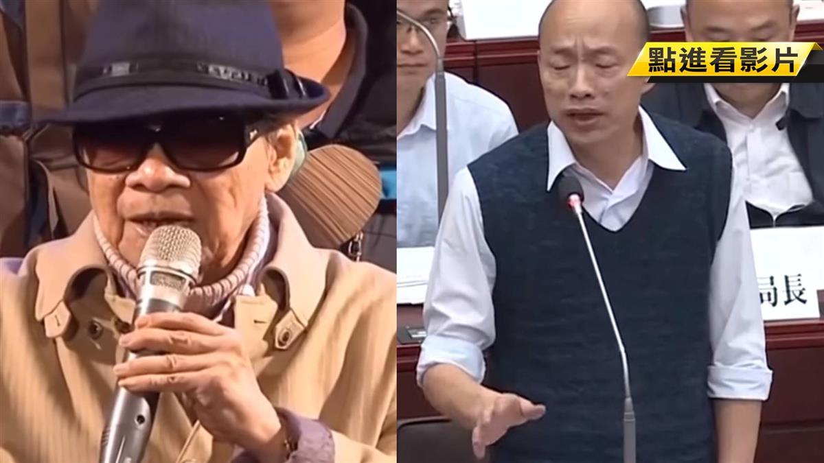 支持韓國瑜選總統嗎?黃俊雄:當市長比較好