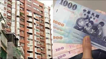 房貸2.5萬背30年!夫妻月薪6萬能否買房引論戰