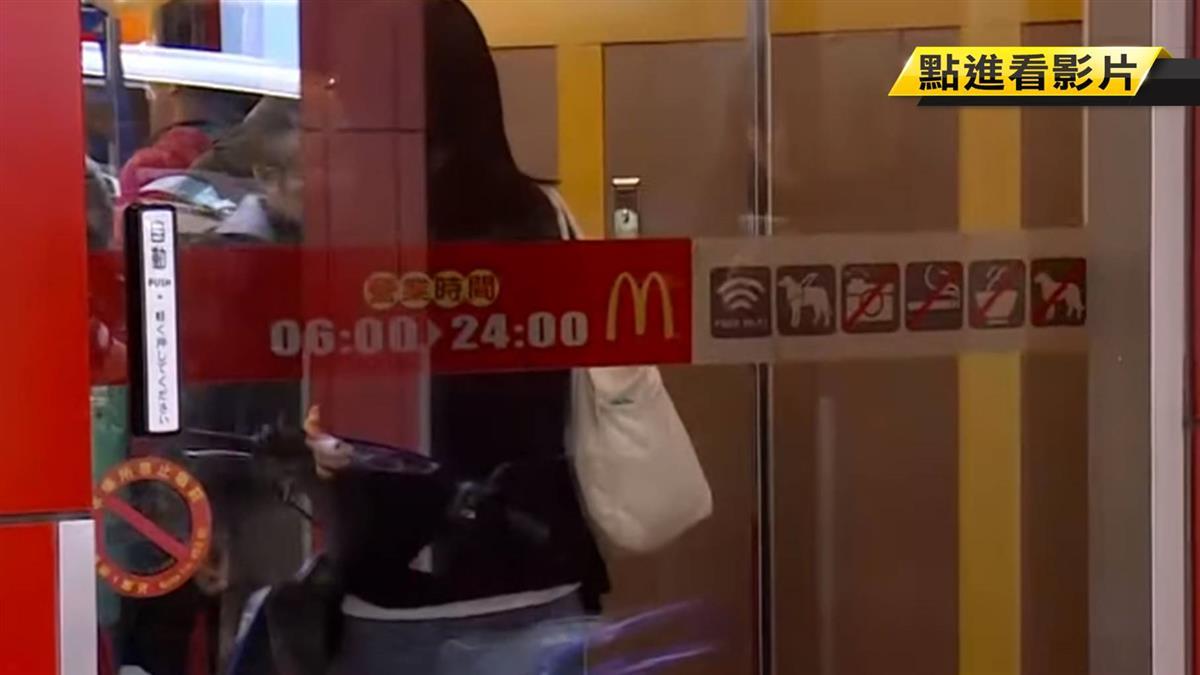 視障男借廁所遭自動門夾傷 速食店判賠20萬