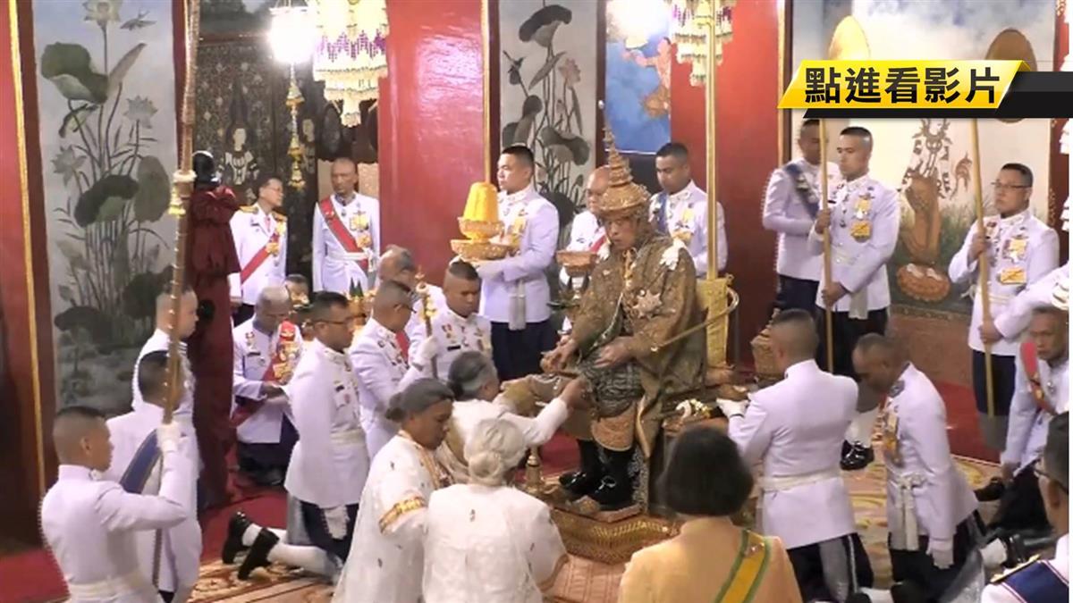泰王瓦吉拉隆功加冕 完成神格化儀式