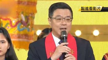 柯扁首公開同台 卓榮泰:前後任市長談談對市民好