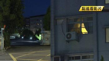 疑感冒吃藥頭暈!國中生房間窗戶大開 墜3樓亡