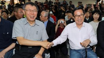 談陳水扁在台北監獄待遇  柯文哲哽咽:不文明