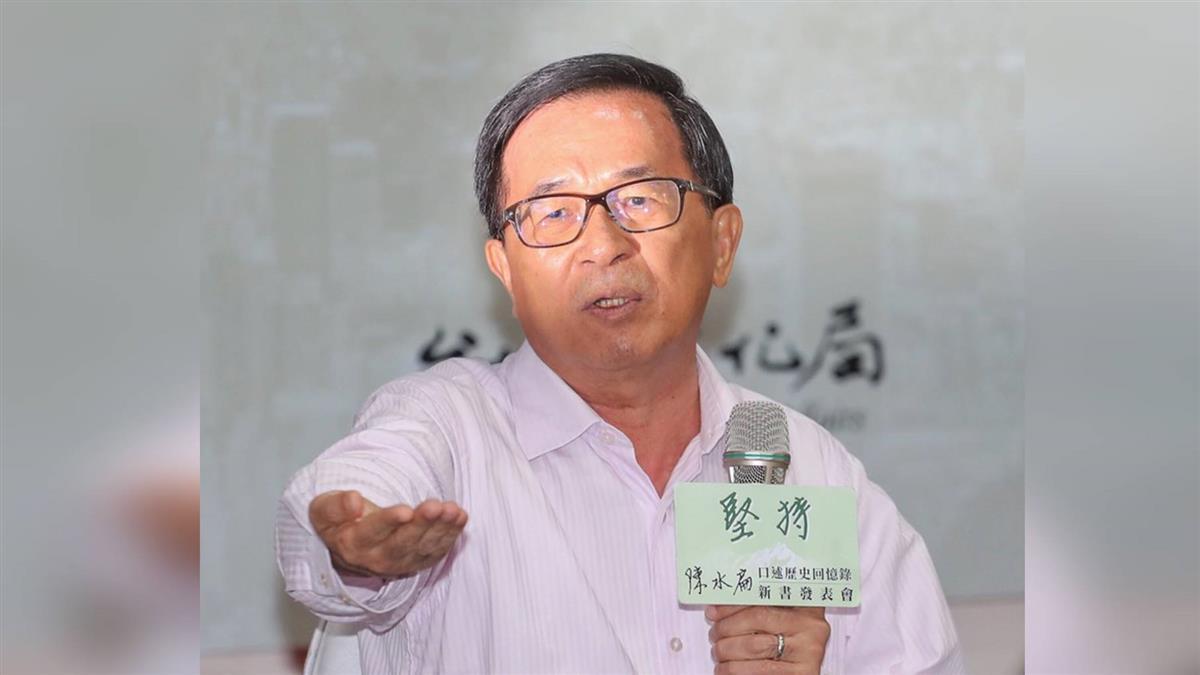陳水扁出席新書發表 舉手證明手抖:裝也裝不了
