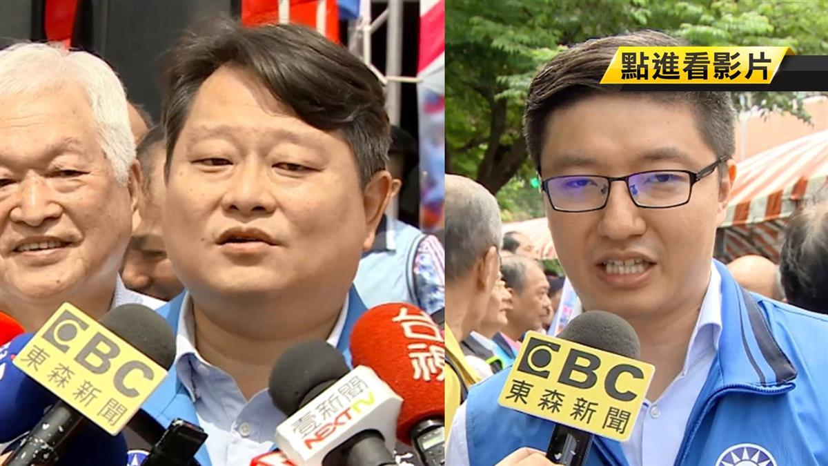 國民黨2候選人拚初選 各自成立挺韓後援會