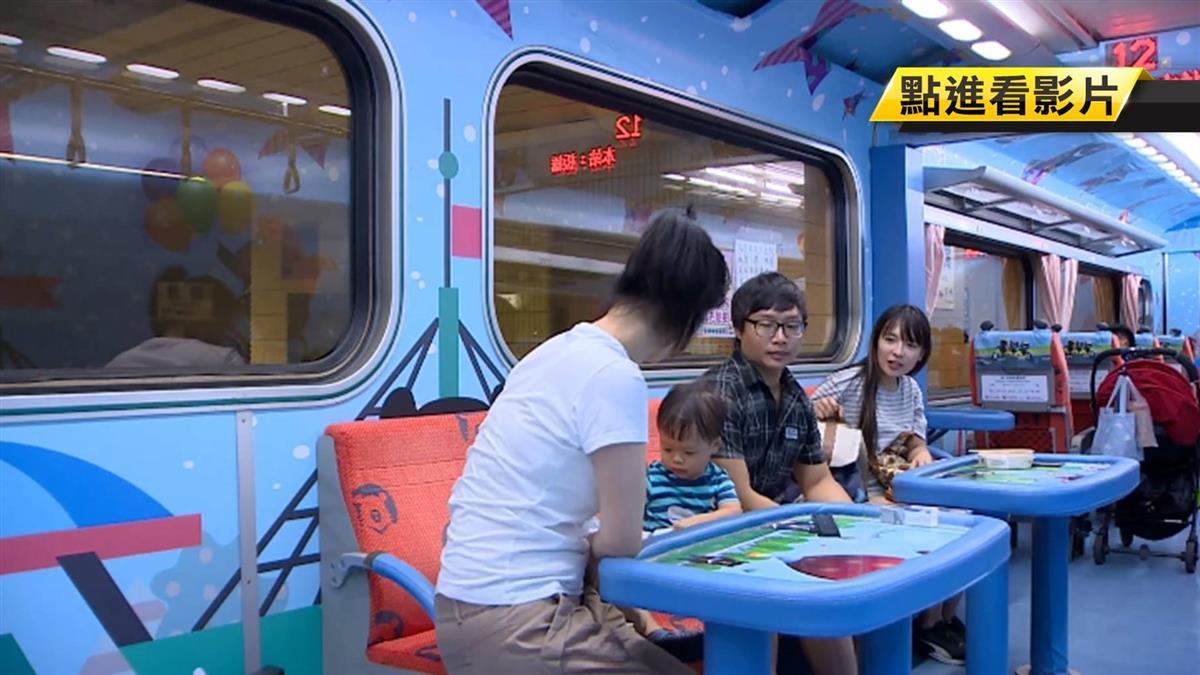 親子車廂佔用亂象 台鐵擬提高車廂票價