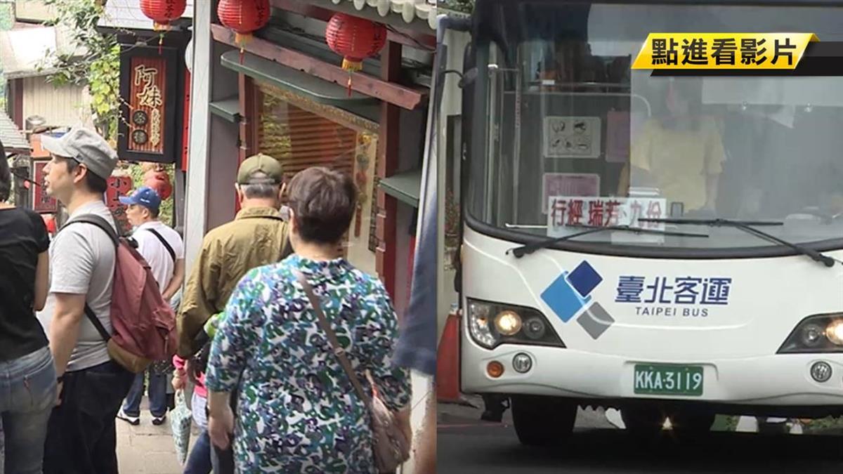 日本人熱愛九份 多數愛搭客運勝過小黃!